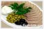 Язык говяжий с маслинами